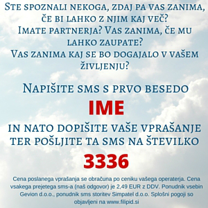 sms-ime